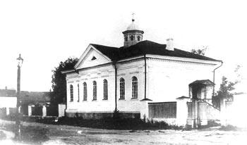 Лютеранская церковь во имя Святой Екатерины — Омская земля — общественный проект
