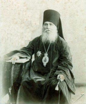Епископ Григорий
